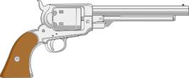 Classic short gun